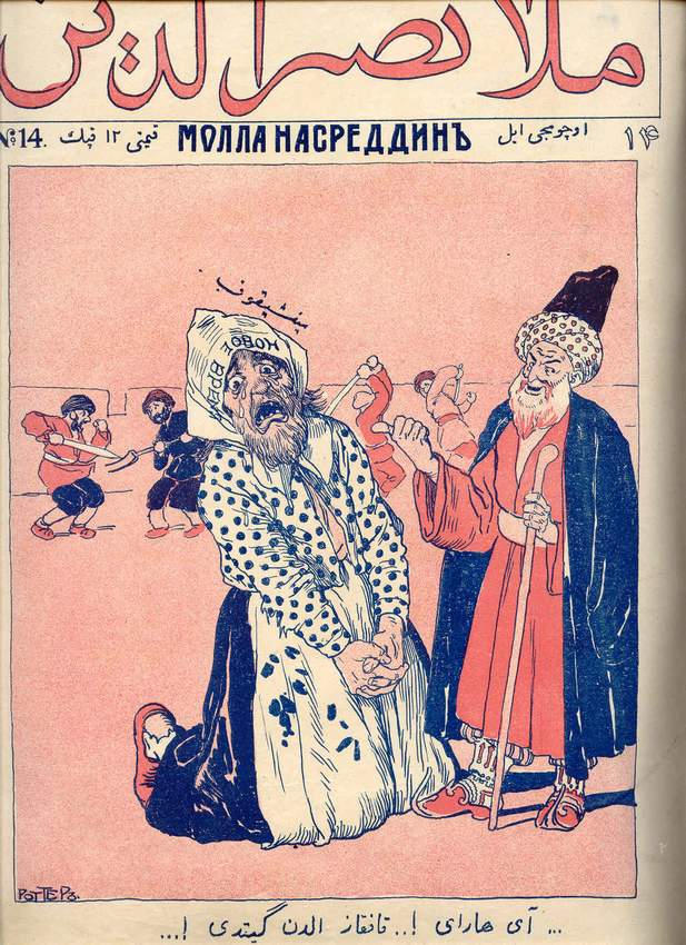 xnasreddin-menshikov